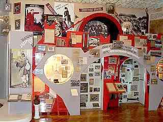 Экспозиция 1917-40 гг.