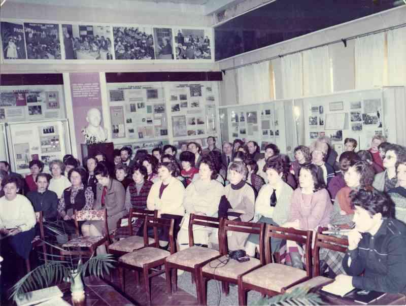 Творческая встреча учителей в музее народного образования. 1986г.