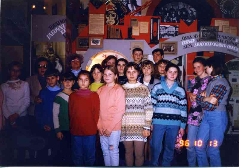 В музее-детское литературное объединение Тропинка. 1996г.
