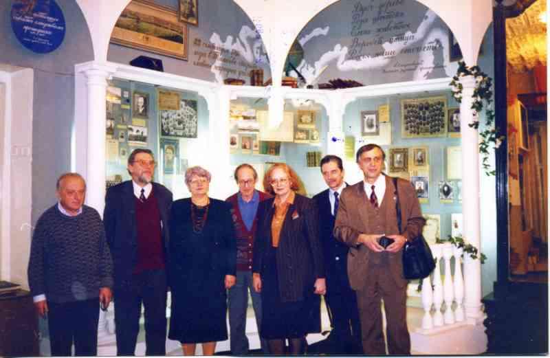 Лауреаты фонда Сороса, московские профессора в музее. 1997г.