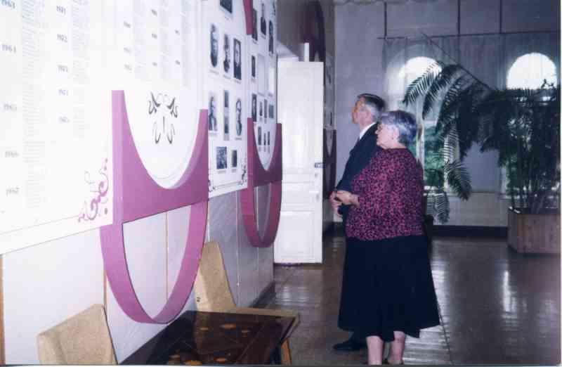 Мэр г. Тамбова А.Ю. Ильин в народном музее образования. Июнь 2001г.